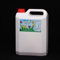 High Yield 5L  | Nutrients | Soil Nutrients